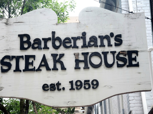 barb steak house